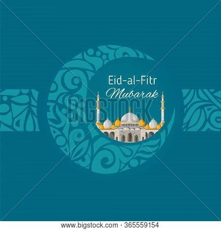 Crescent Moon Decorative Ornament For Muslim Community Festival Eid Al Fitr Mubarak. Greeting Card T
