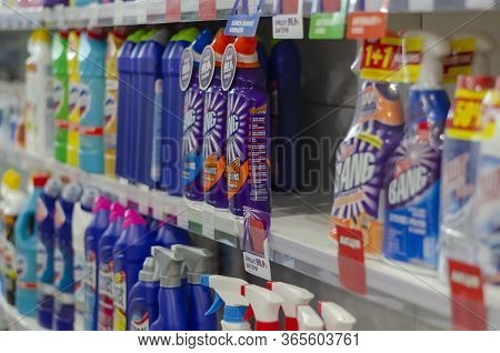Nikolaev, Ukraine - May 08, 2020: Assortment Of Household Chemicals On A Store Shelf With Price Tags