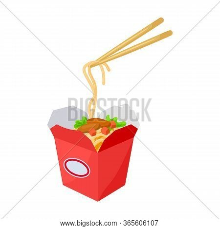 Noodle Pack Vector Icon.cartoon Vector Icon Isolated On White Background Noodle Pack.