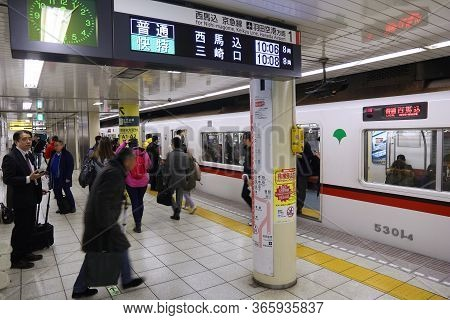 Tokyo, Japan - December 2, 2016: People Wait For Train Of Tokyo Metro In Japan. Toei Subway And Toky