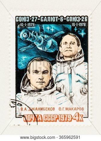 Seattle Washington - May 11, 2020: Cccp Soviet Stamp Featuring Cosmonauts Of 1978 Soyuz 27  Space Fl