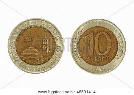 Old Ussr Monet Ten Roubles.isolated.