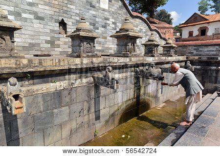 Public Fountain In Pashupatinath, Nepal