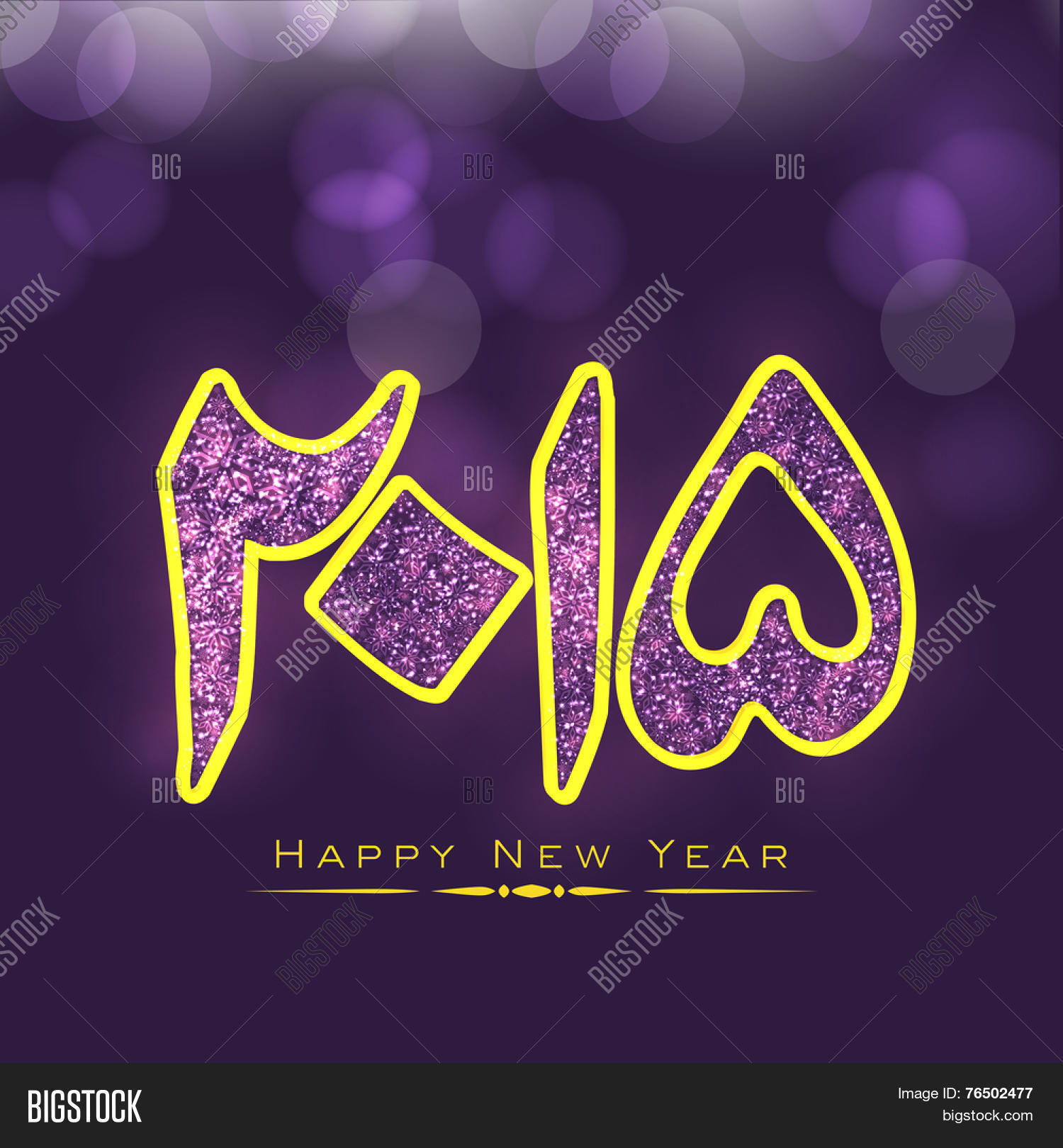 urdu islamic calligraphy of golden text happy new year 2015 on shiny purple background