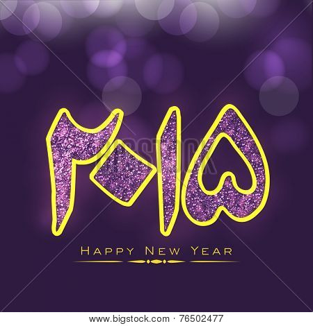 Urdu Islamic calligraphy of golden text Happy New Year 2015 on shiny purple background.