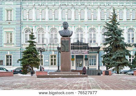 Monument Physics Nikolay Bogolyubov