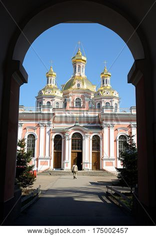Church of Saints Cyril and Methodius at sunny day in St.Petersburg Russia.