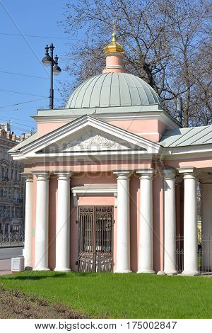 Chapel of Church of Saints Cyril and Methodius at sunny day in St.Petersburg Russia.