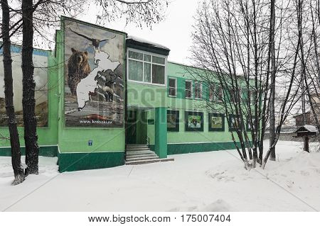 YELIZOVO CITY KAMCHATKA PENINSULA RUSSIA - JANUARY 5 2017: Winter view of building of Kronotsky Nature Biosphere Reserve Visitor Center and Museum of Nature.