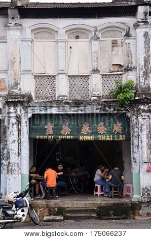 Street-side Restaurant In Island Penang