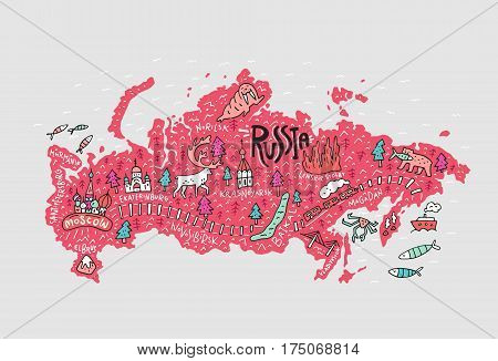 Illustrated map of Russia with all main cities including Moscow and tourist attractions. Trans-siberian railway on map.