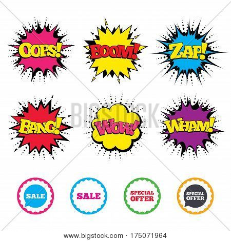 Comic Wow, Oops, Boom and Wham sound effects. Sale icons. Special offer speech bubbles symbols. Shopping signs. Zap speech bubbles in pop art. Vector