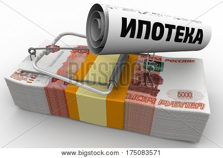 Mortgage as a financial risk. Mousetrap from pack of Russian rubles with bait in form of sheet with text
