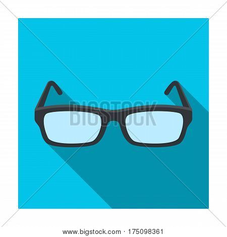 Glasses icon in flat design isolated on white background. Library and bookstore symbol stock vector illustration.