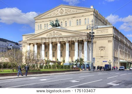 RUSSIA MOSCOW - April 24.2016: State Academic Bolshoi Theater of Russia is one of the largest in Russia and one of the most significant theaters of opera and ballet in the world. The complex of theater buildings is located in the center of Moscow on the T