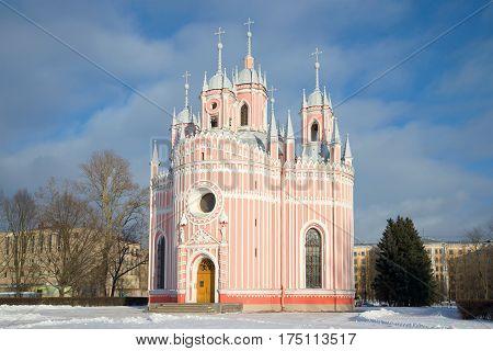 Church of the Nativity of St. John the Baptist closeup, cloudy February day. Saint-Petersburg. Russia
