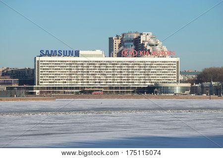 SAINT PETERSBURG, RUSSIA - JANUARY 20, 2017: Hotel