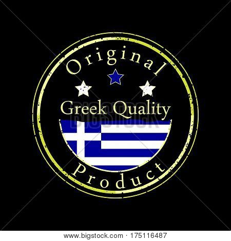 Gold grunge stamp with the text Greek quality and original product. Label contains Greek flag.