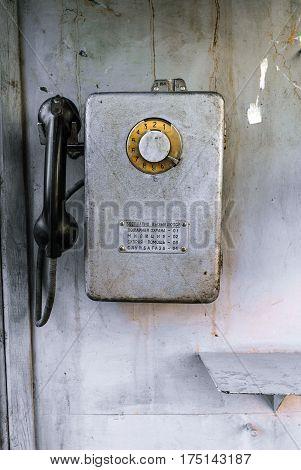 Old soviet street payphone. Retro style photo