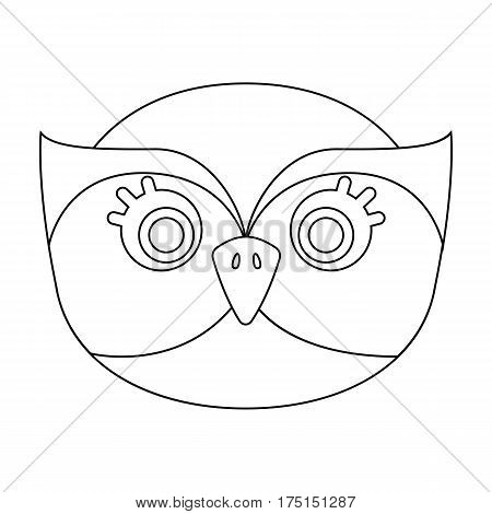 Owl muzzle icon in outline design isolated on white background. Animal muzzle symbol stock vector illustration.
