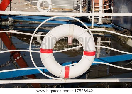 Lifesaver For A Drowning Person To Grab