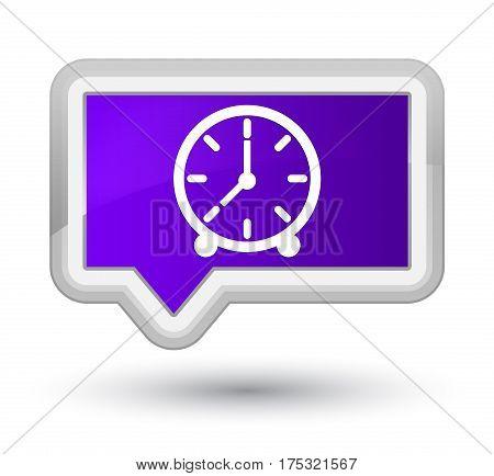 Clock Icon Prime Purple Banner Button
