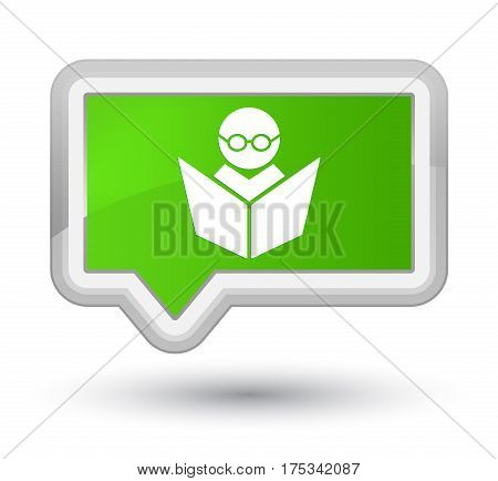 Elearning Icon Prime Soft Green Banner Button