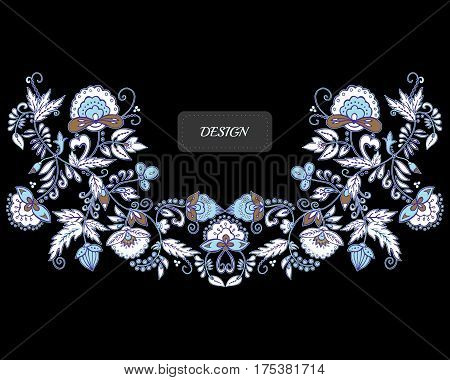 Stock Vector Flowers And Leaf Ornament. Oriental Or Russian Pattern.necklace Embroidery Design