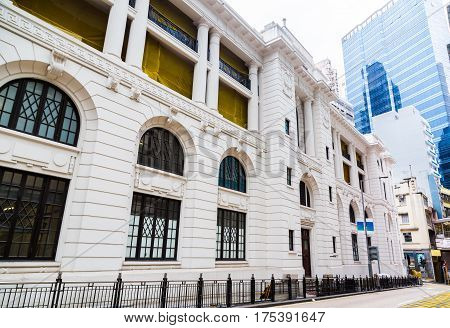 Former Central Police Station In Hong Kong China