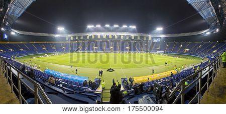 Panoramic View Of Metalist Stadium In Kharkiv