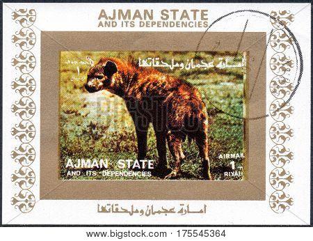 UKRAINE - CIRCA 2017: A stamp printed in AJMAN STATE and its dependencies United Arab Emirates shows animal series animals circa 1973