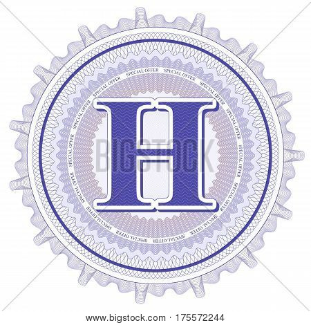 Vector Guilloche Pattern Rosette and border with letter H. Monetary banknote background print. Abstract guilloche letter design.