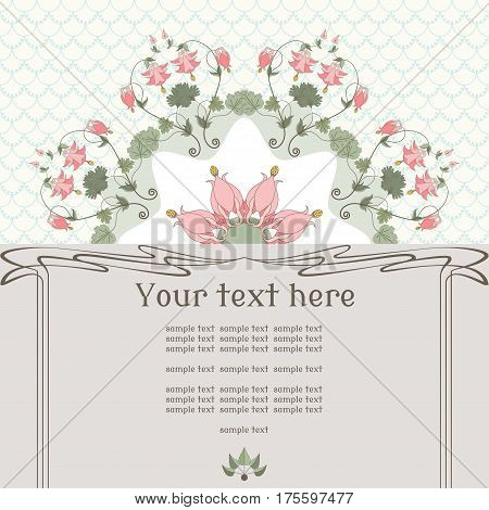 Vector card. Vintage round pattern in modern style. Simple background. Aquilegia plants contain flowers buds and leaves. Place for your text. Perfect for invitations announcement or greetings.