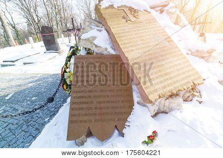 Lviv, Ukraine - Feb 14, 2017: Old Statue On Grave 1863 January Rebels Hill In The Lychakivskyj Cemet