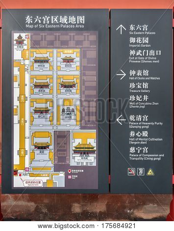 Beijing, China - Oct 30, 2016: Signboard providing direction to various attractions in the Forbidden City (Gu Gong, Palace Museum). Closeup view.