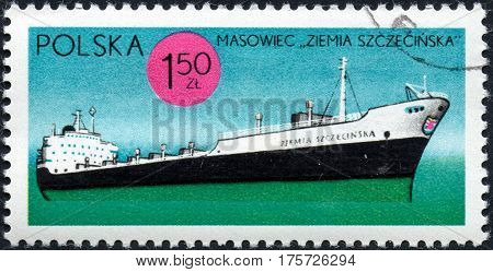 UKRAINE - CIRCA 2017: A stamp printed in Poland shows chip bulk carrier Land of Szczecin series Ships under the Polish Flag circa 1971