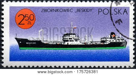 UKRAINE - CIRCA 2017: A stamp printed in Poland shows chip tanker Beskidy series Ships under the Polish Flag circa 1971