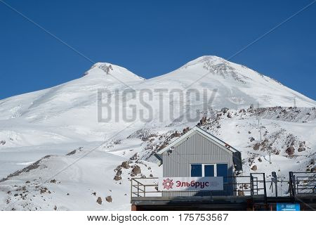 Elbrus Russia - January 28 2017: A view of the top of Mount Elbrus - the highest mountain in Europe.