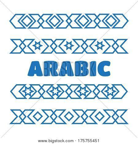 Islamic ornamental borders. Arabic frame pattern. Islamic ornamental vector