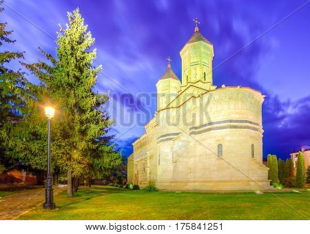 The Three Holy Hierarhs monastery Iasi Romania