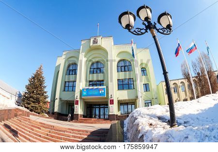 SAMARA RUSSIA - MARCH 11 2017: Office building of the Samara city Administration. City government office of Samara Russia