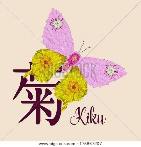 Vector illustration of butterfly made of Chrysanthemum flower petals symbol of Japan. Kiku or Chrysanthemum meaning japanese hieroglyphics. Flat style design isolated elements.