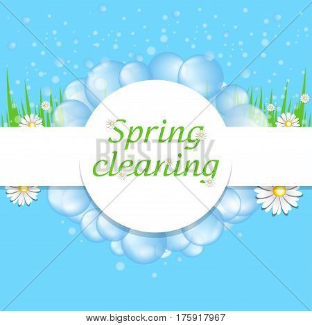 Soap bubbles frame. Spring cleaning concept. Vector illustration.