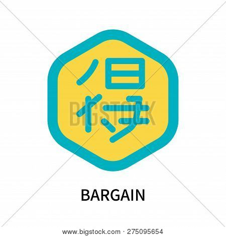 Bargain Icon Isolated On White Background. Bargain Icon Simple Sign. Bargain Icon Trendy And Modern