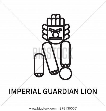 Imperial Guardian Lion Icon Isolated On White Background. Imperial Guardian Lion Icon Simple Sign. I