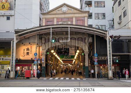 Nagasaki, Japan - October 22, 2018: Entrance to the Bellenade shopping mall at Kanko Dori St in Nagasaki