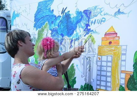 Omsk, Russia - August 6, 2016: Coloring Omsk - Event On The 300th Anniversary Of The City Of Omsk