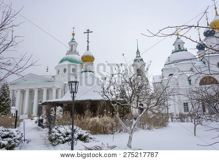 The Holy Spring Of St. James Of Rostov In The City Of Rostov, Russia.