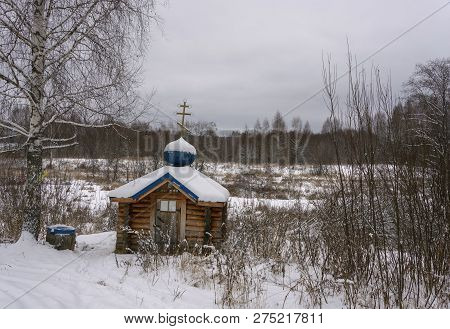 Sacred Spring Of St. Basil The Great Near The Village Of Glebovo On A Winter Day, Rostovsky District