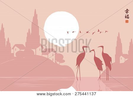 Vector Landscape Of The Eastern Village With Three Herons Or Storks In The Lake And Flying Flock Of